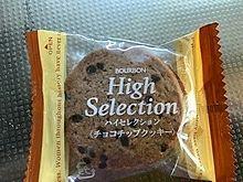 ハイセレクション チョコチップクッキーの画像(チョコチップに関連した画像)
