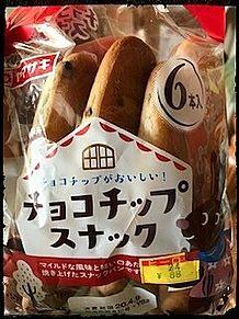 チョコチップスナック パンの画像(チョコチップに関連した画像)