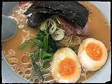 山岡家 醤油 ラーメン たまごトッピングの画像(トッピングに関連した画像)