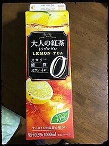 大人の紅茶 レモンティーの画像(#紅茶に関連した画像)