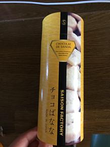 チョコバナナ 1000円の画像(チョコバナナに関連した画像)