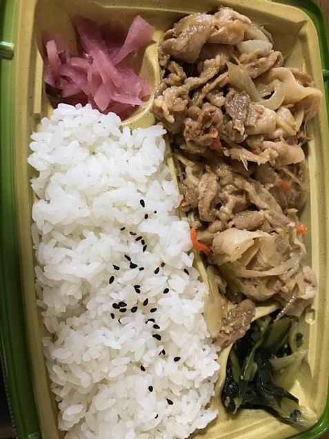 豚肉プルコギ風弁当 京北スーパーの画像(プリ画像)