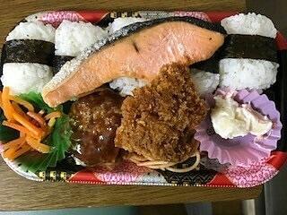 Big-A 鮭弁当の画像(プリ画像)