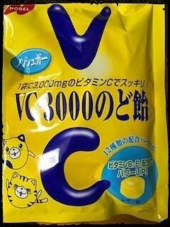のど飴 ビタミンCの画像(プリ画像)