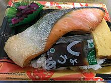 ジャパンミート 鮭弁当の画像(弁当に関連した画像)