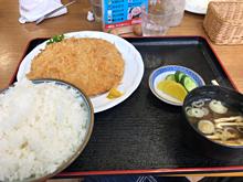 茨城県竜ヶ崎ドライブイン 龍ヶ崎 ジャンボコロッケ定食の画像(ドライブに関連した画像)