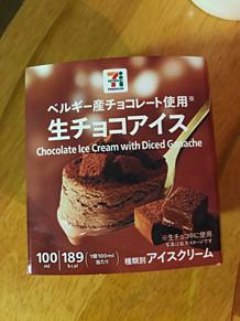 ベルギー産チョコレート使用 生チョコアイスの画像(ベルギーに関連した画像)