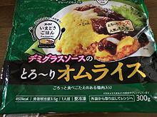 デミグラスソースのとろ〜りオムライス 冷凍食品の画像(冷凍食品に関連した画像)