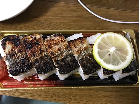 京北スーパー 焼き鯖の押し寿司の画像(プリ画像)