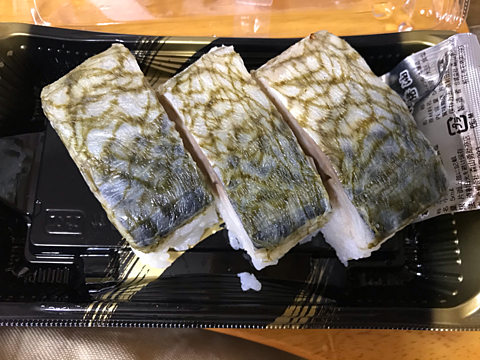 シメサバの押し寿司の画像(プリ画像)