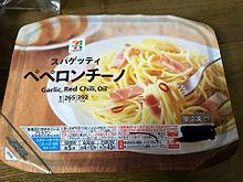 スパゲッティ ペペロンチーノ セブンイレブン 冷凍食品の画像(冷凍食品に関連した画像)