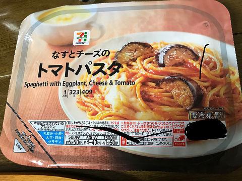 なすとチーズのトマトパスタ セブンイレブン 冷凍食品の画像(プリ画像)
