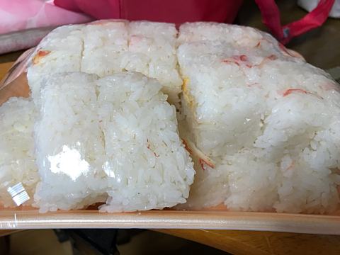 蟹 酢飯 の画像(プリ画像)