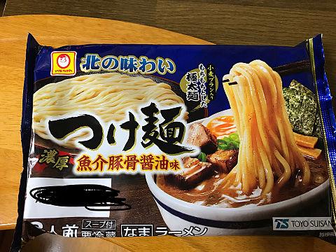 北味わい つけ麺 魚介豚骨醤油安食の画像(プリ画像)