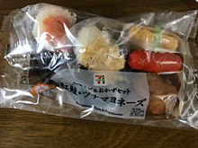 紅鮭 ツナマヨネーズ おにぎり おかずセット プリ画像