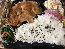 京北スーパー 国産豚肉の生姜焼き弁当 プリ画像