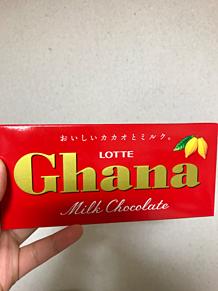 ロッテ ガーナ ミルクチョコレートの画像(ガーナに関連した画像)