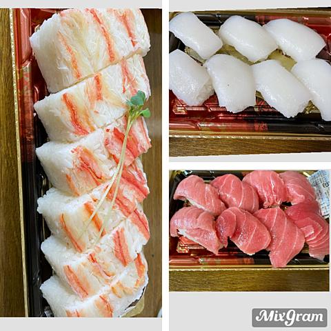京北スーパー 蟹の押し寿司 中トロ イカの画像(プリ画像)