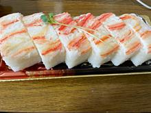 蟹の押し寿司 京北スーパーの画像(蟹に関連した画像)