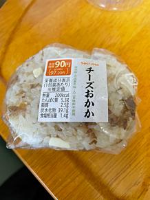 セイコーマート チーズおかか おにぎりの画像(おかかに関連した画像)