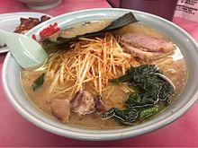 山岡家 醤油ピリ辛ラーメンの画像(ピリに関連した画像)