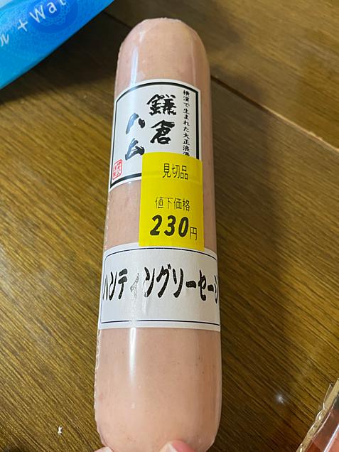 鎌倉ハム ハンティングソーセージの画像(プリ画像)