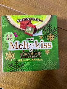 冬季限定 メルティキス 初摘み濃抹茶 チョコレートの画像(チョコレートに関連した画像)