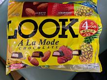 L ook チョコレートの画像(チョコレートに関連した画像)