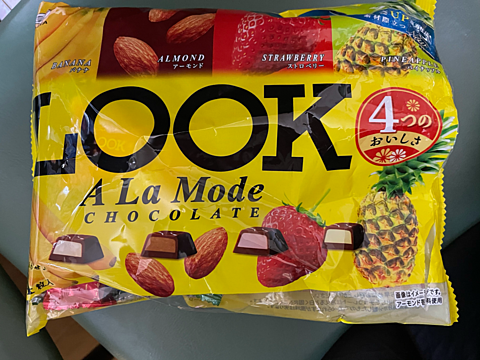 L ook チョコレートの画像(プリ画像)