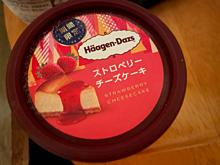期間限定 ハーゲンダッツ ストロベリーチーズケーキの画像(チーズケーキに関連した画像)