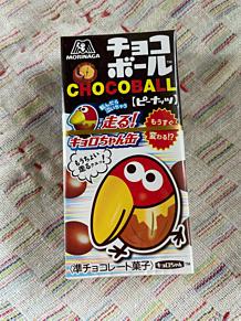 チョコボール プリ画像