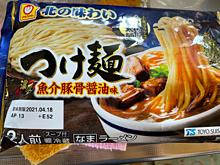 北の味わい つけ麺 魚介豚骨醤油味 プリ画像