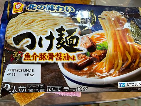 北の味わい つけ麺 魚介豚骨醤油味の画像 プリ画像