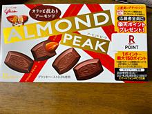 アーモンドピーツ チョコレート プリ画像