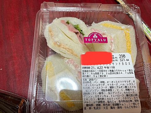 サンドイッチ トップバリューの画像 プリ画像