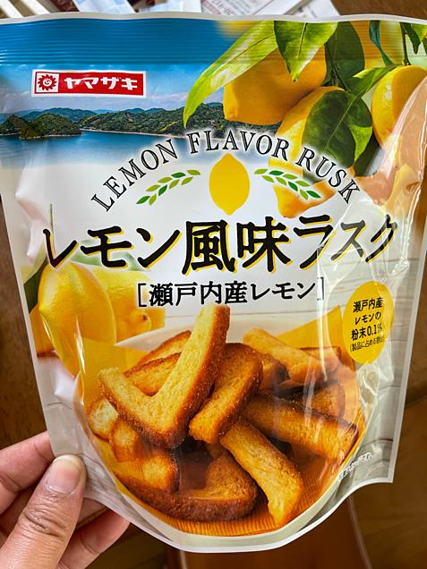 ヤマザキ レモン風味ラスク 瀬戸内海レモンの画像 プリ画像