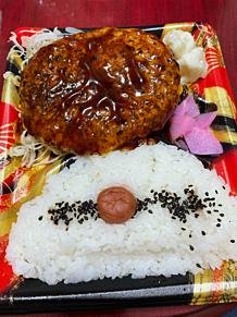 ジャパンミート ハンバーグ弁当 プリ画像