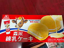 森永練乳ケーキの画像(森永に関連した画像)