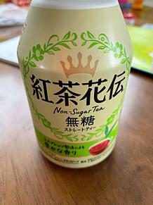 紅茶花伝 無糖 ストレートティーの画像(紅茶に関連した画像)