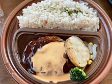 チーズソースと本格デミの鉄板焼ハンバーグ 美女のランチの一部 プリ画像