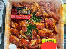 プルコギ 味付きお肉 焼くだけ ジャパンミート プリ画像