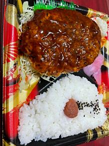 ジャパンミート オリジナルハンバーグ弁当の画像(ルハンに関連した画像)