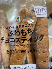 ふわもちチョコスティック パン セブンイレブンの画像(セブン-イレブンに関連した画像)