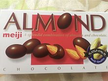 アーモンドチョコレート プリ画像