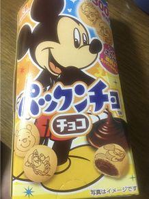 パックンチョ チョコの画像(クンに関連した画像)