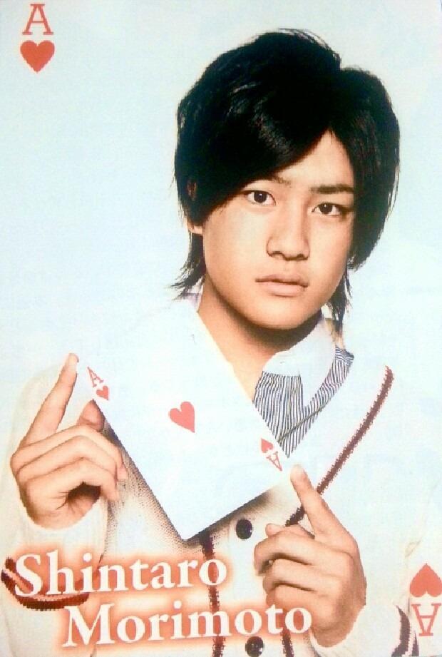森本慎太郎の画像 p1_30