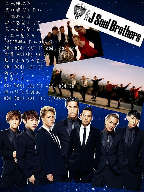 三代目 J  Soul  BrothersR.Y.U.S.E.Iの画像(プリ画像)