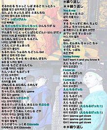 エラモル 掛け声の画像(Madeに関連した画像)