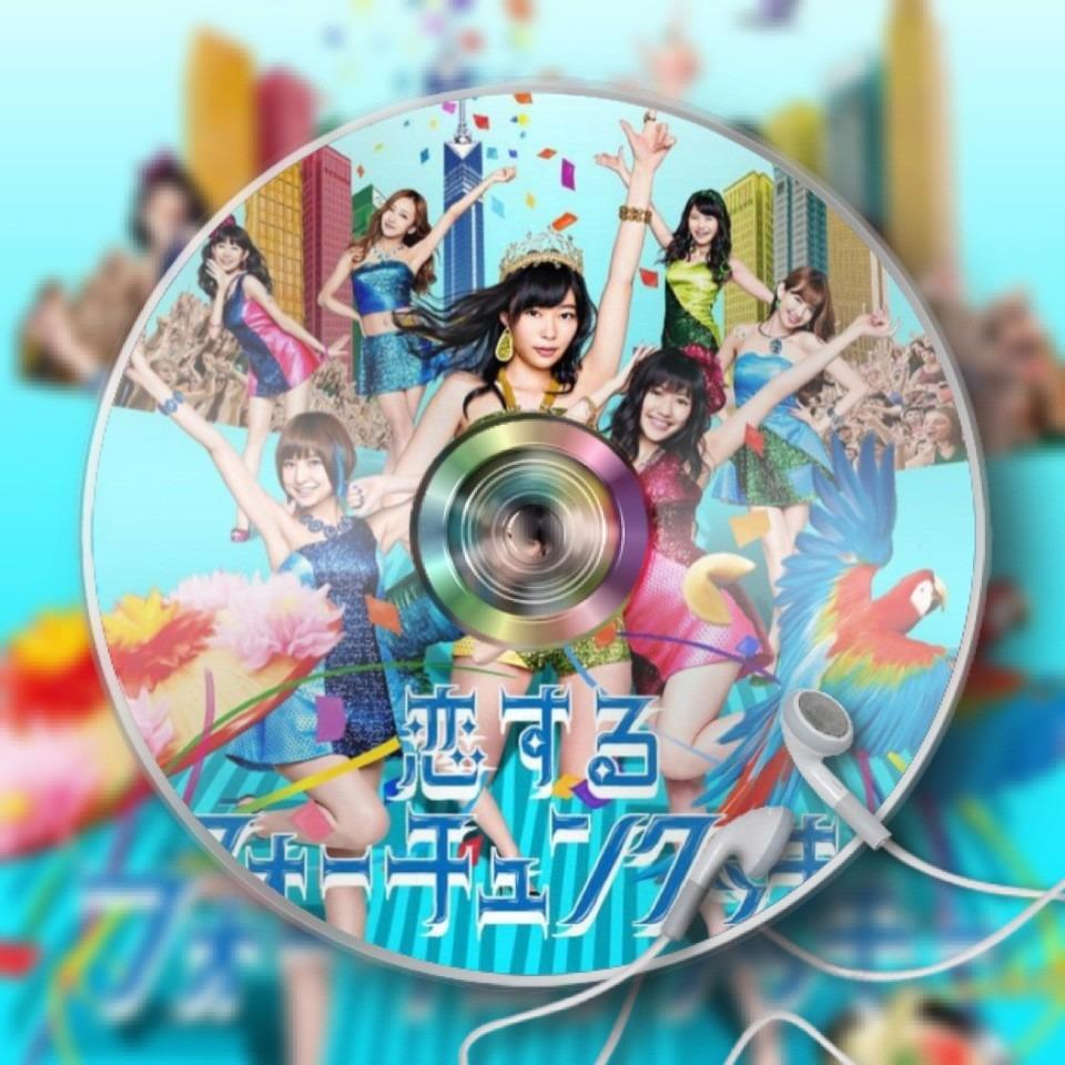 ... するフォーチュンクッキー AKB48