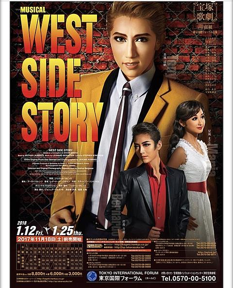 westsideストーリーの画像(プリ画像)